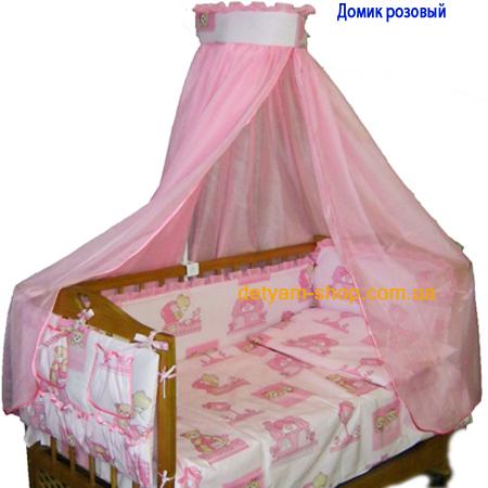 Алинка - набор постельного белья в кроватку с балдахином с 8 предметов