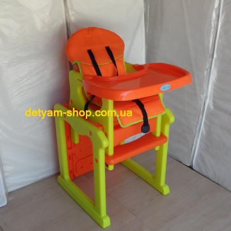 GRACIA HC-0020 - пластиковый стульчик-трансформер для кормления