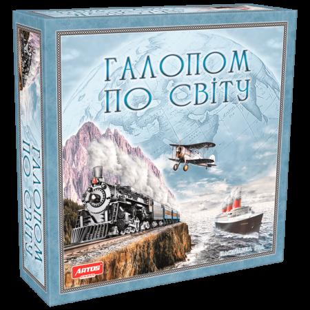 """Игра """"Галопом по миру"""" - познавательная и развивающая игра о городах мира"""