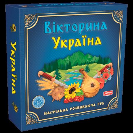 Викторина Украина - это интеллектуально-развлекательная игра об Украине