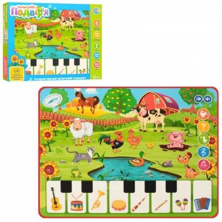 """Планшет Галасливе подвір""""я - обучающая музыкальная игрушка на украинском языке с большим ярким сенсорным дисплеем."""