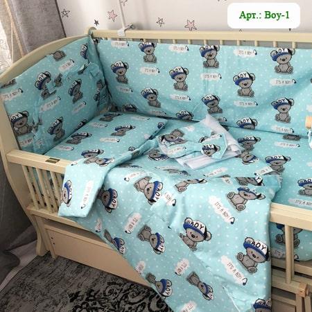 Boy - набор постельного белья в кроватку с 7 предметов