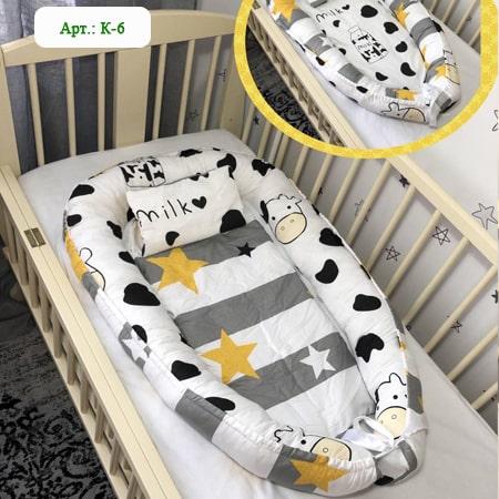 Кокон 101 - гнездышко для комфортного сна мамы и малыша с матрасиком  и подушечкой