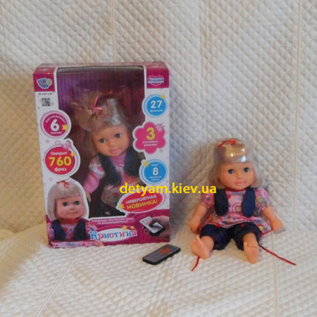 Кристина - кукла говорящая на 3-х языках с пультом
