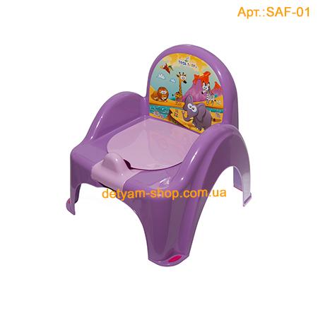 Сафари - детский горшок-стульчик со спинкой и крышкой