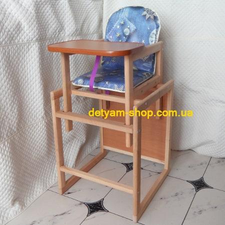 Маричка - деревянный стульчик-трансформер для кормления