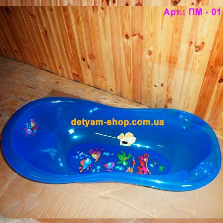 Ванночка - Подводный мир, прозрачная с  индикатором температуры, 102см