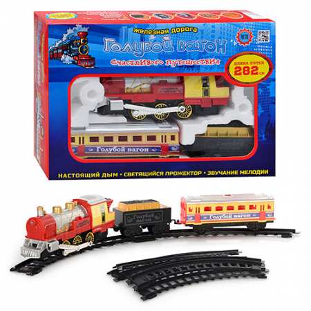Голубой вагон 282 см - детская железная дорога с настоящим дымом
