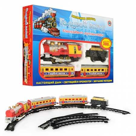 Голубой вагон 380 см - детская железная дорога с настоящим дымом