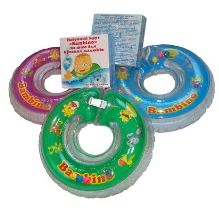 Bambino - круг для купания новорожденных от 2-х кг