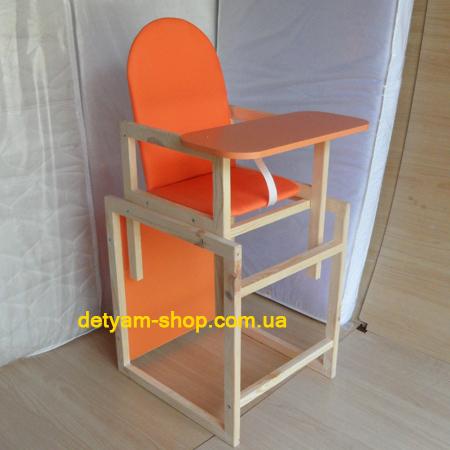 Ommi Eko - деревянный стульчик-трансформер для кормления