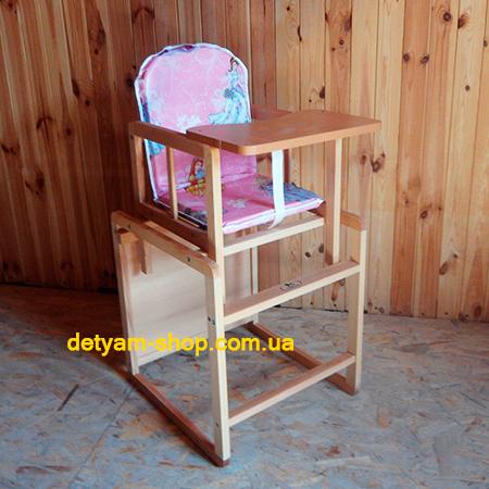 Гойдалка - стульчик для кормления из бука