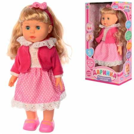 Даринка - интерактивная кукла, которая умеет ходить.