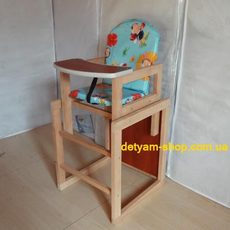 КФ-Нью - деревянный стульчик-трансформер с высокой спинкой