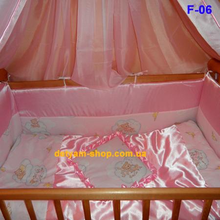 Фантазия комплект постельного белья в кроватку с 9 предметов со вставками атласа
