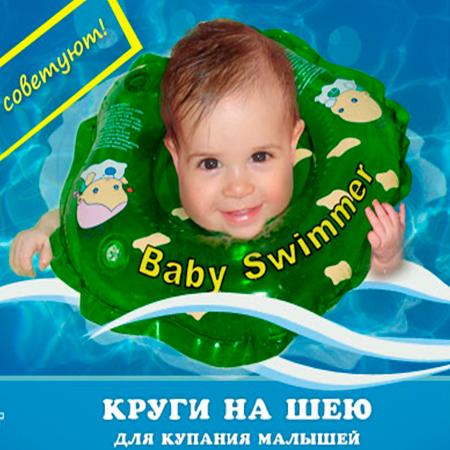 """Круг для купания """"Baby Swimmer""""  с мягкой силиконовой липучкой."""