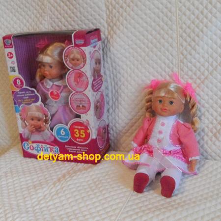 Софийка - сенсорная кукла говорит на украинском языке.