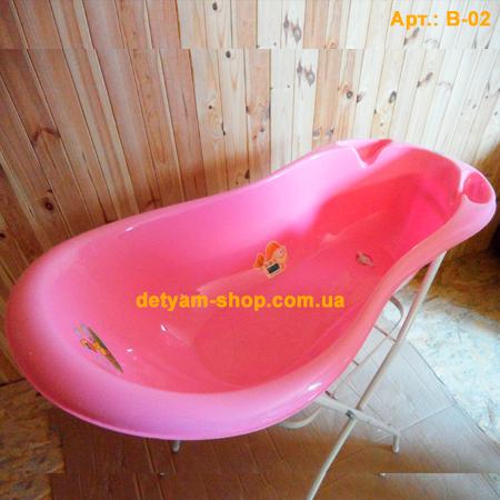 Ванночка - Волна